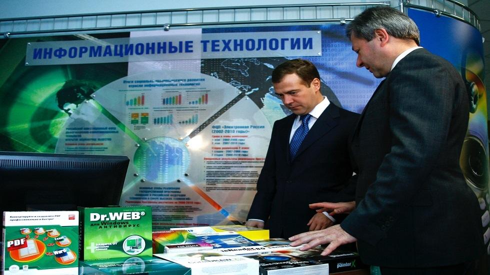 البرلمان الروسي يحظر بيع هواتف لا تحتوي على برمجيات روسية