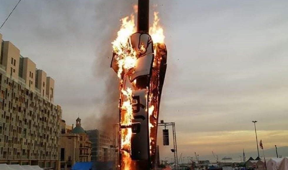 لبنانيون يستنكرون إحراق