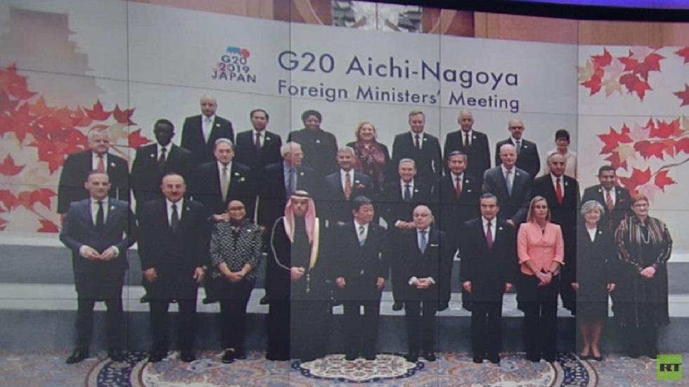مجموعة العشرين تبحث التجارة والتنمية