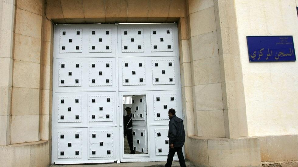 السجن المركزي في المغرب - أرشيف