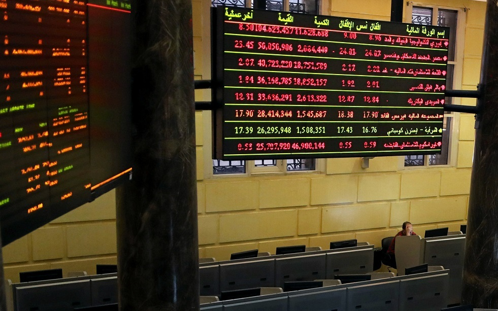 البورصة المصرية في القاهرة