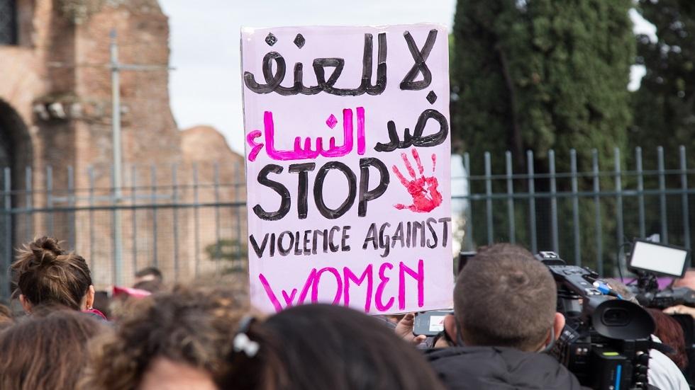 جانب من مظاهرة لمناهضة العنف ضد المرأة في روما 23 نوفمبر 2019