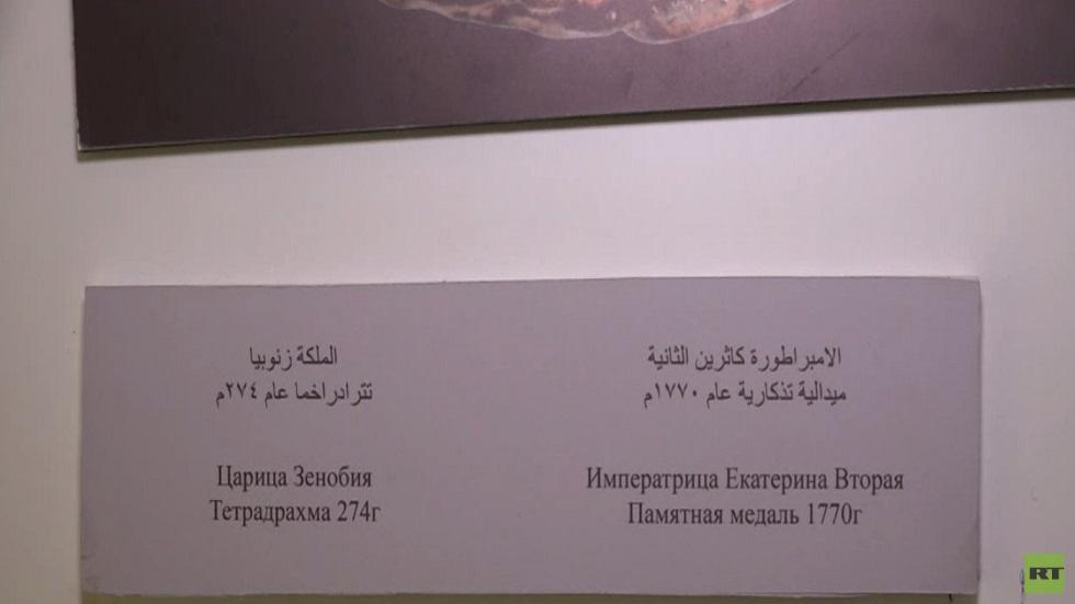 اتفاقية تعاون ثقافي روسية سورية
