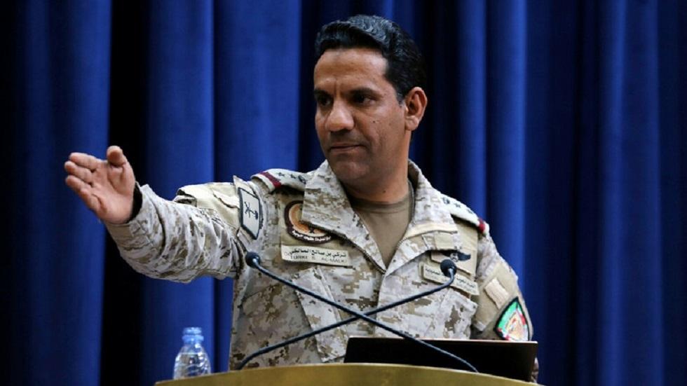 التحالف العربي يطلق سراح 200 أسير حوثي