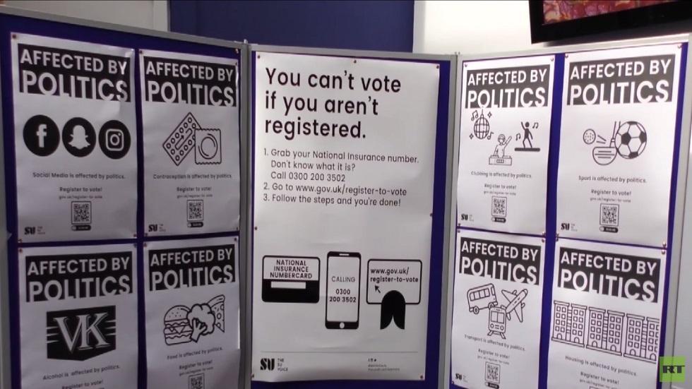 اليوم الأخير لتسجيل الناخبين في بريطانيا