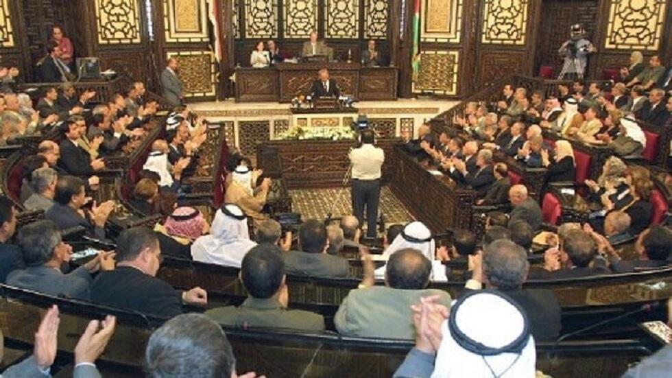 مجلس الشعب السوري (البرلمان) - أرشيف