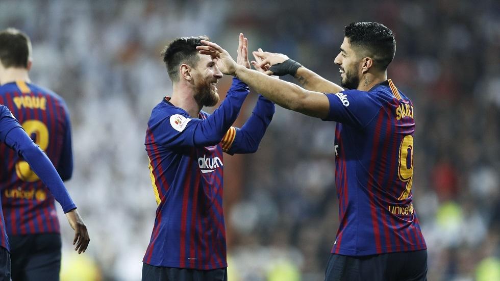 برشلونة إلى دور الـ 16
