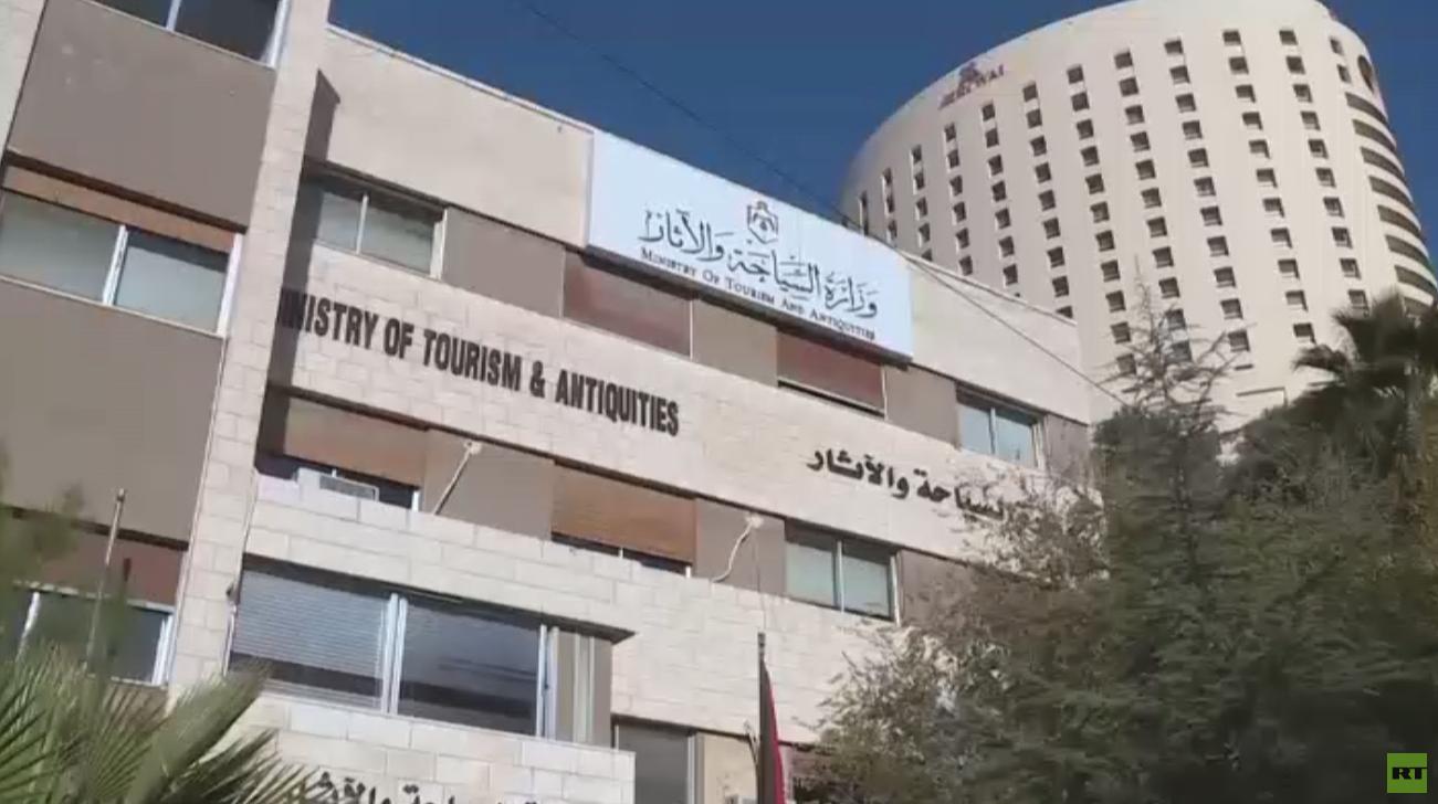 عمان.. بحث التعاون السياحي بين الأردن وروسيا