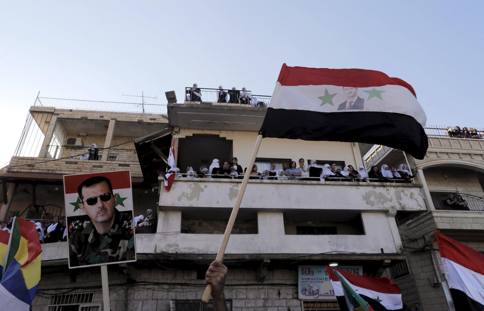 مظاهرة مؤيدة للحكومة السورية في الجولان المحتل