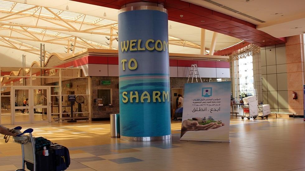 مطار شرم الشيخ الدولي (صورة أرشيفية)