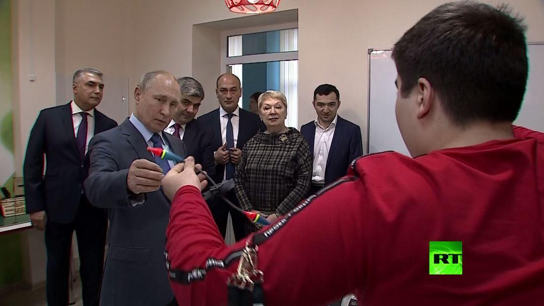 بوتين يطلع في