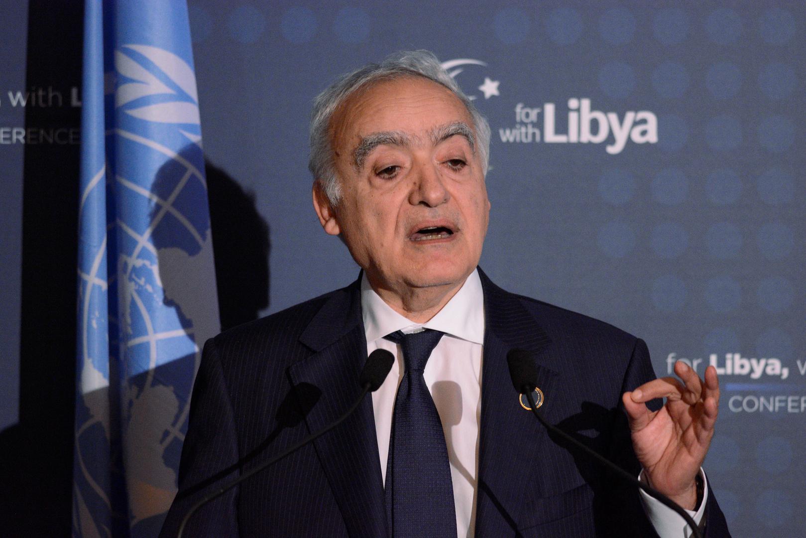 المبعوث الأممي الخاص إلى ليبيا، غسان سلامة