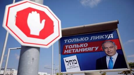 """نائب عن """"الليكود"""" يتحدى نتنياهو ويتطلع إلى تشكيل الحكومة"""