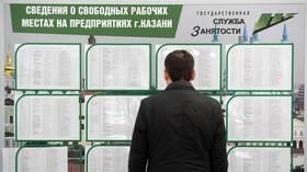 روسيا.. أكثر من مليون فرصة عمل
