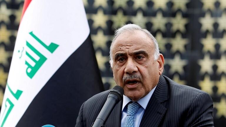 Abdul-Mahdi: I will lift the parliament request for my resignation 5de3a3624c59b75203147435