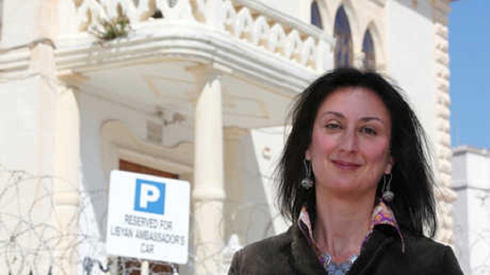 التحقيقات في مقتل صحفية في مالطا تصل إلى شخصية رفيعة!