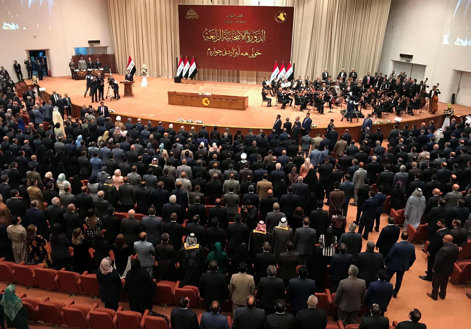 قاعة جلسات مجلس النواب العراقي
