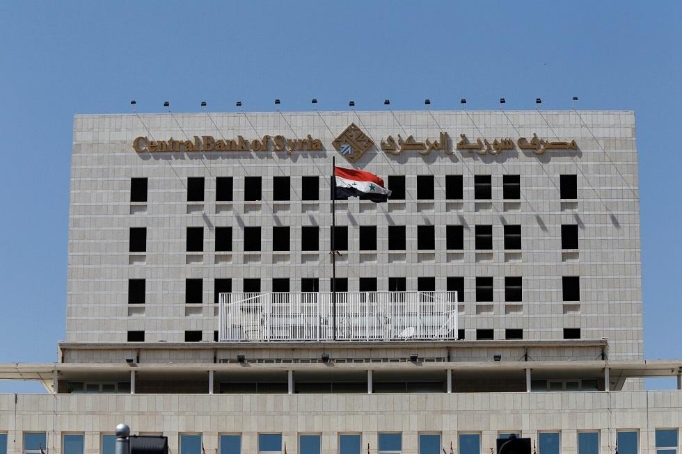 المركزي السوري يوضح موقفه من المنشورات المتداولة باسمه ويتهم دولا بالتحريض