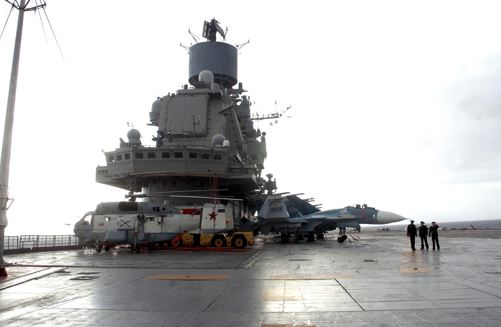 تكلفة تصنيع أول حاملة طائرات روسية نووية ستبلغ 6 مليارات دولار