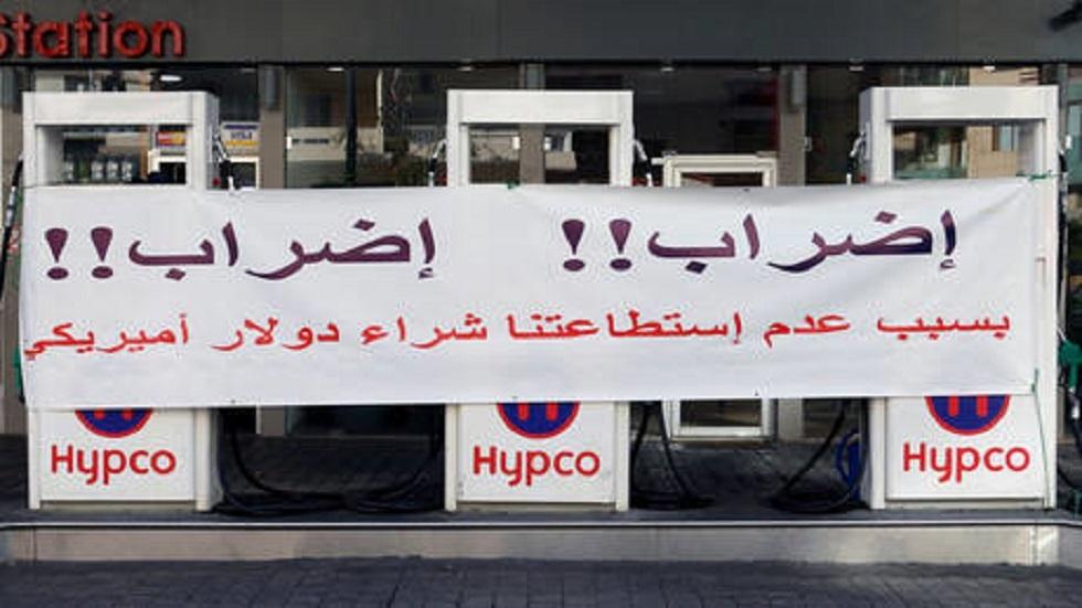 لبناني ينتحر والسبب المعلن