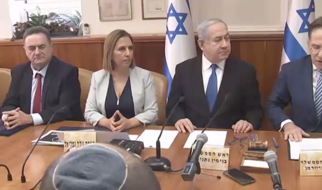 نتنياهو: حماس مسؤولة عن أي هجوم من غزة
