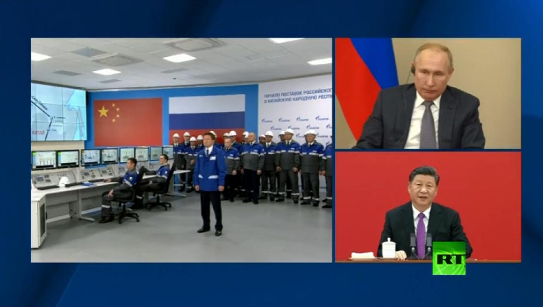 الرئيس الروسي ونظيره الصيني يدشنان