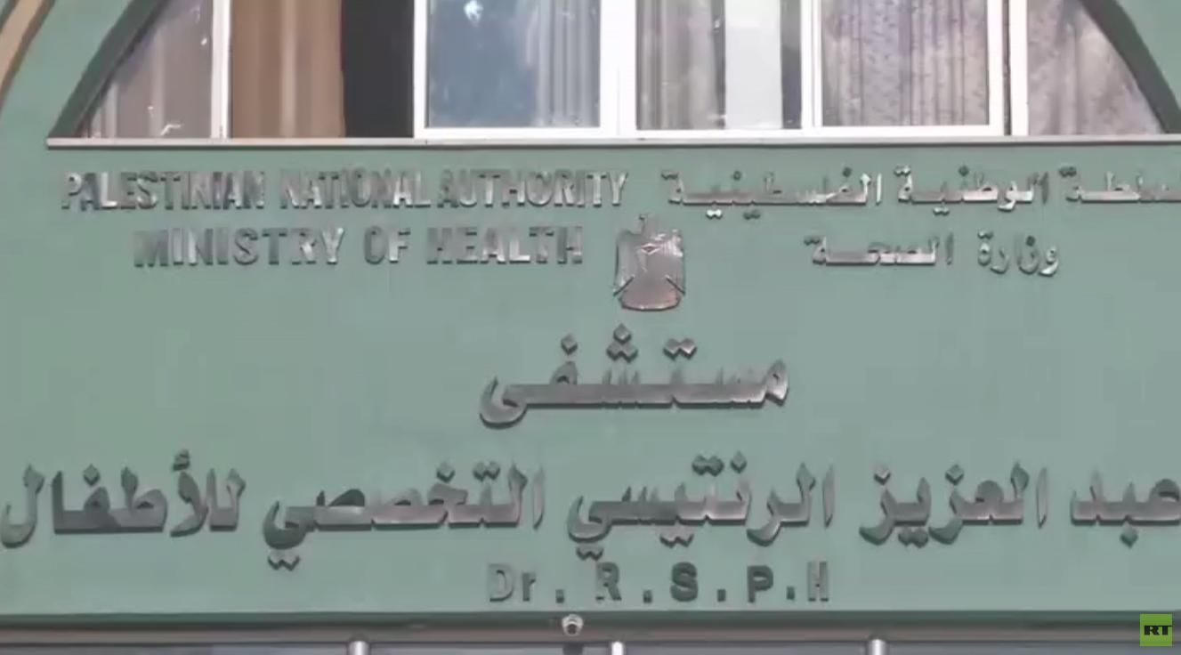 المشفى الأمريكي بغزة.. ملف خلافي جديد