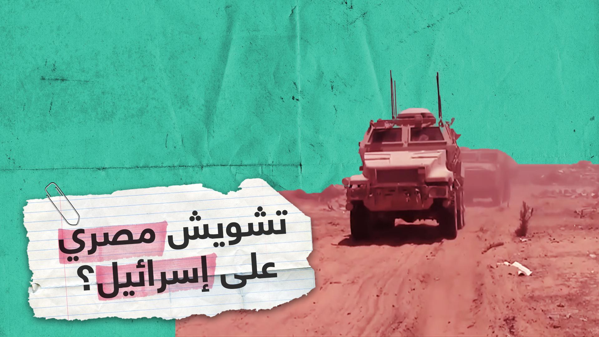 حين شنت مصر حربا إلكترونية على إسرائيل!