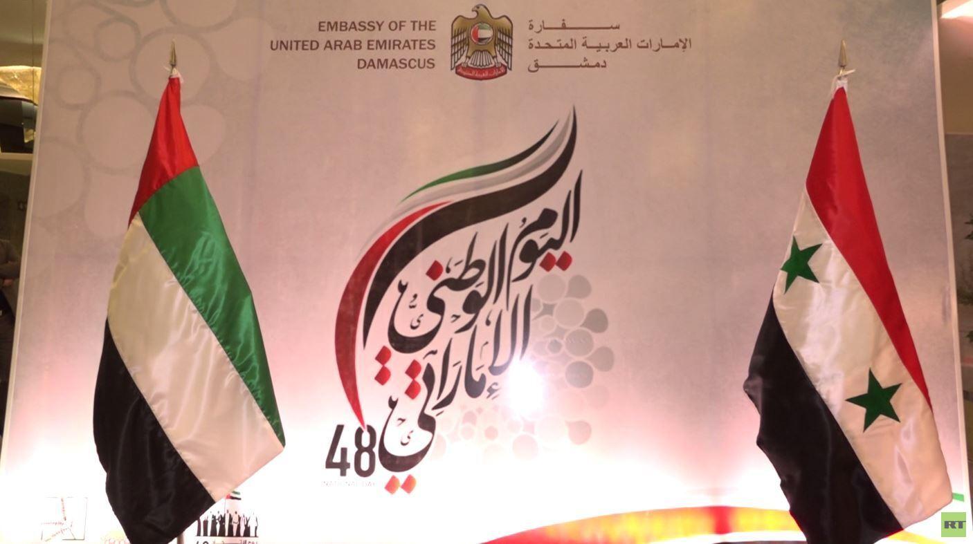 سفارة الإمارات في دمشق تحتفل بالعيد الوطني