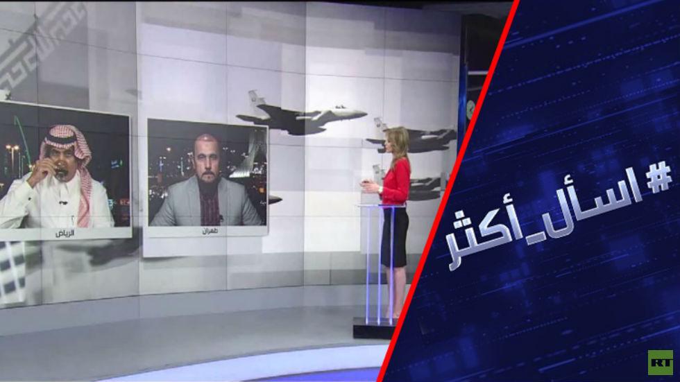 تحرك عُماني.. عرض إيراني للسعودية