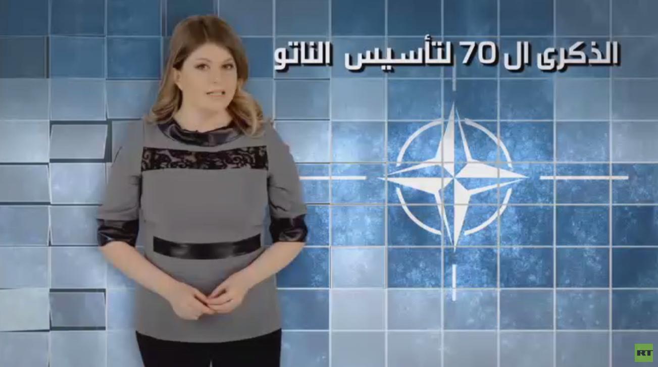قمة الناتو.. خلافات تقوّض جدوى الحلف