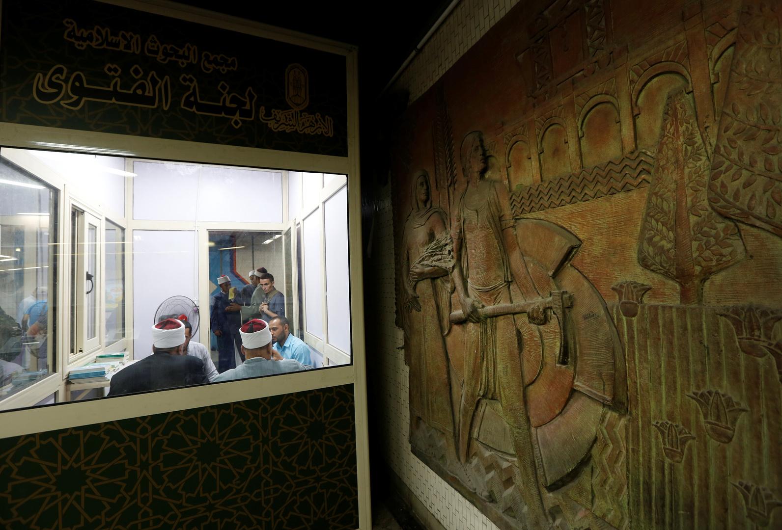 مرصد الفتاوي المصرية يحذر من استخدام مصطلح
