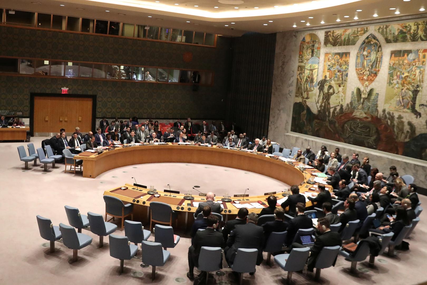 اجتماع لمجلس الأمن الأممي
