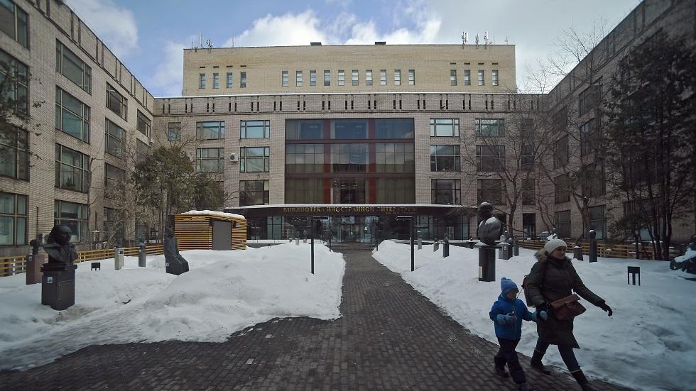 مكتبة روسيا العامة للآداب الأجنبية