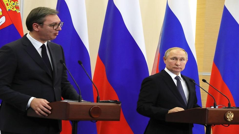 الرئيسان الروسي والصربي