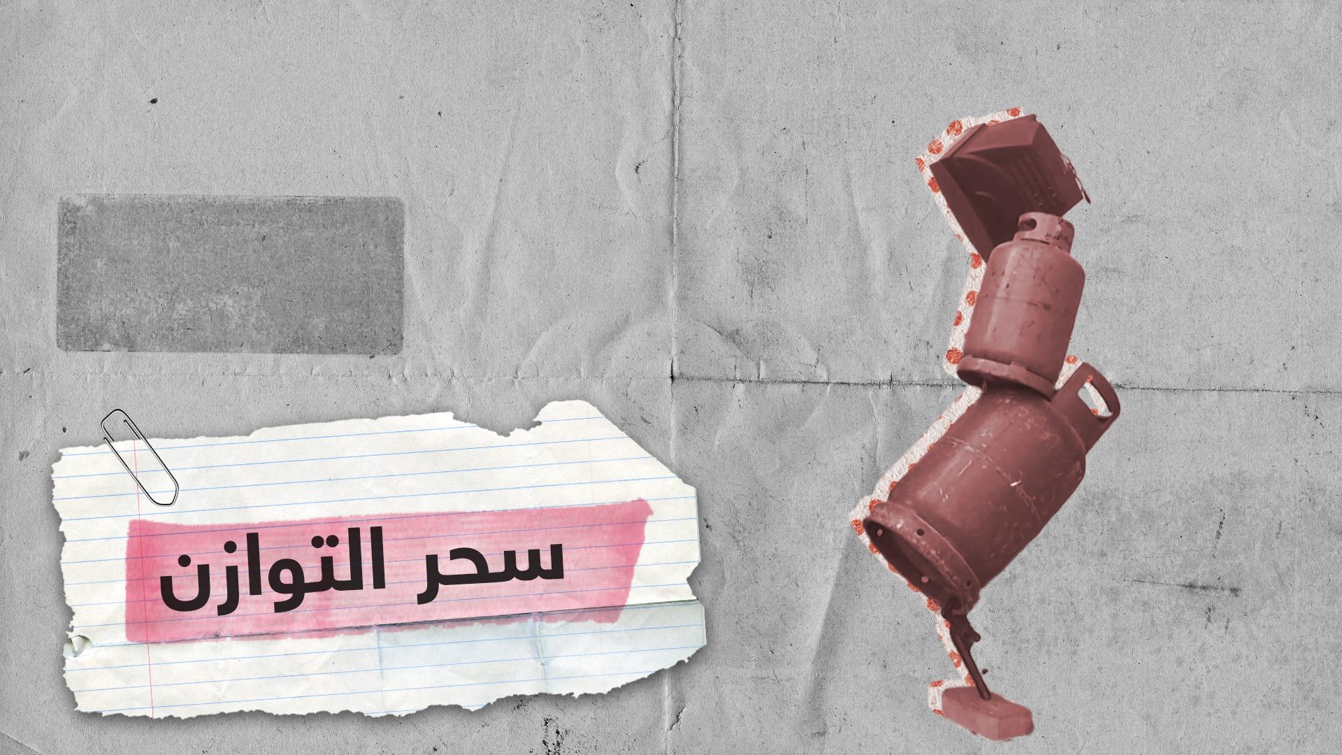 شاب فلسطيني يتحدى قوانين الفيزياء