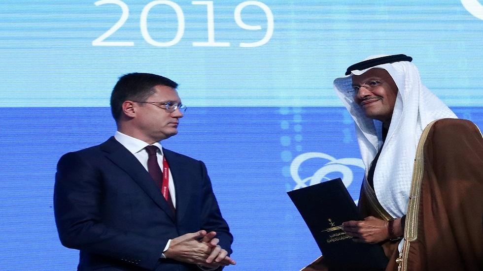 وزير الطاقة السعودي ألكسندر نوفاك ووزير الطاقة السعودي عبد العزيز بن سلمان (صورة أرشيفية)