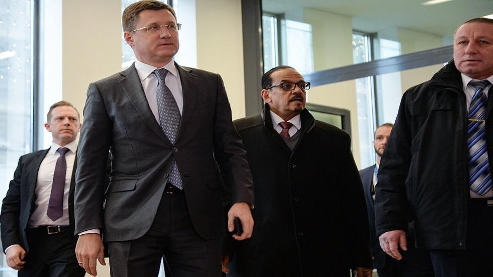 وزير الطاقة الروسي ألكسندر نوفاك لدى وصوله إلى اجتماع مجموعة