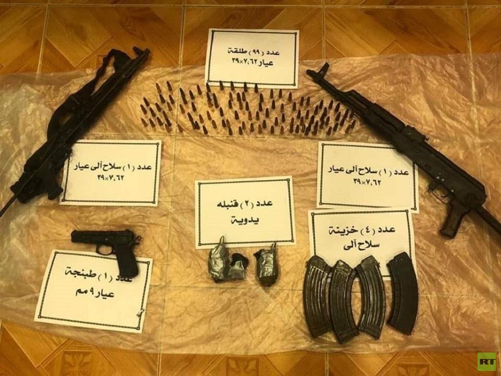 الأسلحة التي تم العثور عليها