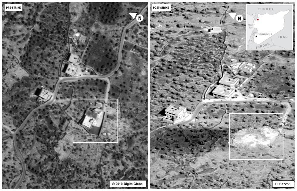 صورة من عملية استهداف البغدادي
