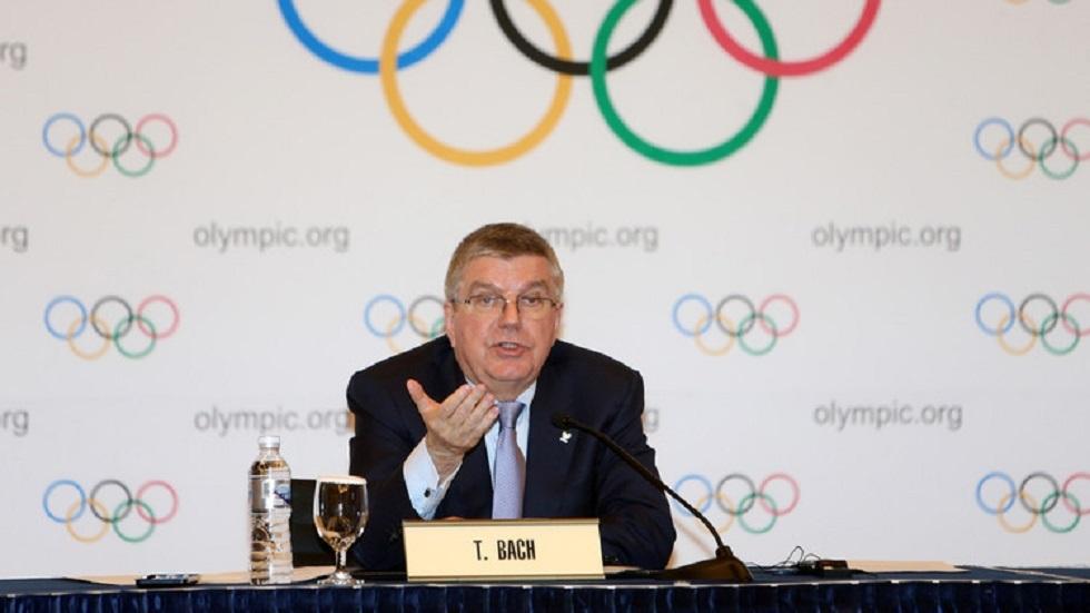 باخ: اللجنة الأولمبية الدولية ملتزمة بقرارات