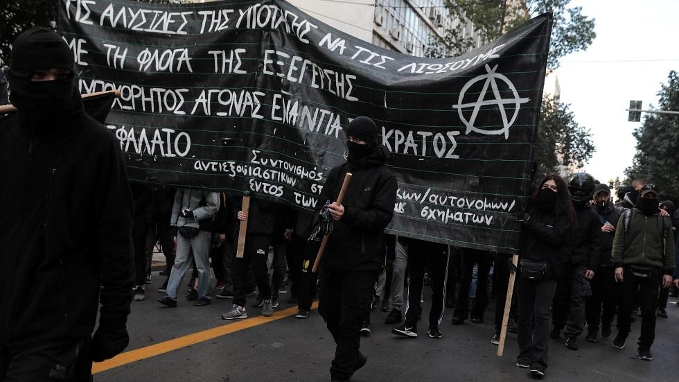 المظاهرات في اليونان
