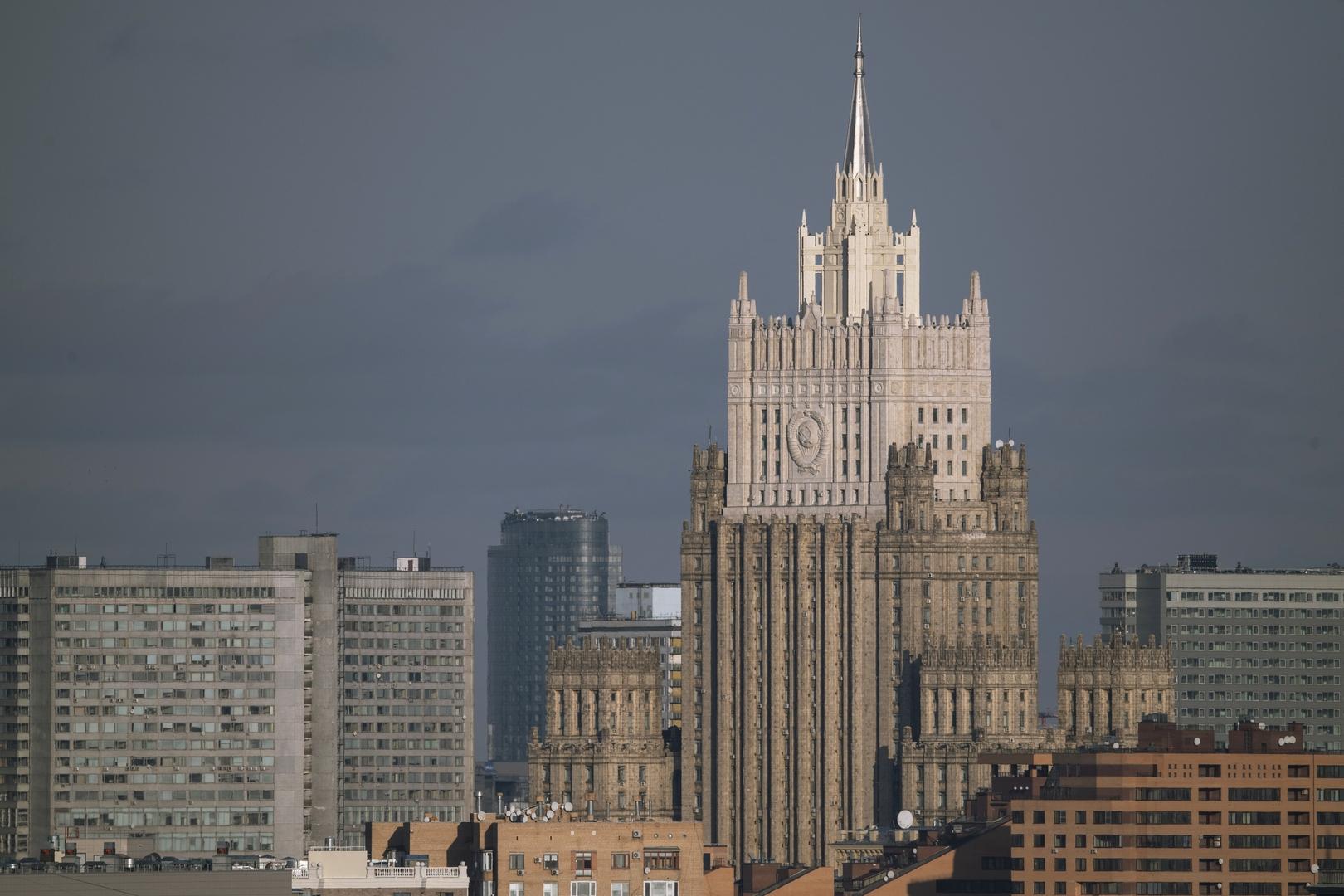 الخارجية الروسية: العقوبات الأمريكية الأخيرة ضد أفراد وشركات روسية لن تبقى بدون رد