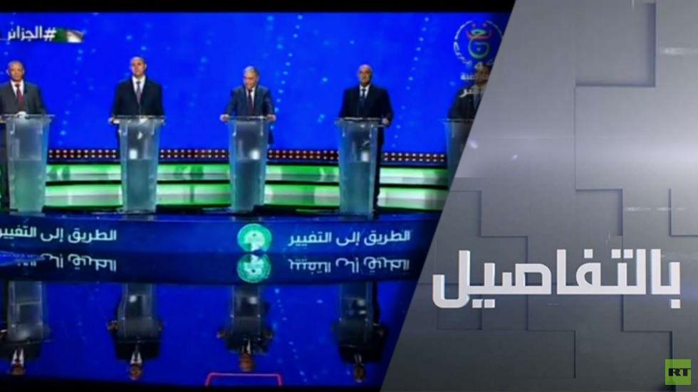الجزائر.. مناظرة على وقع احتجاحات