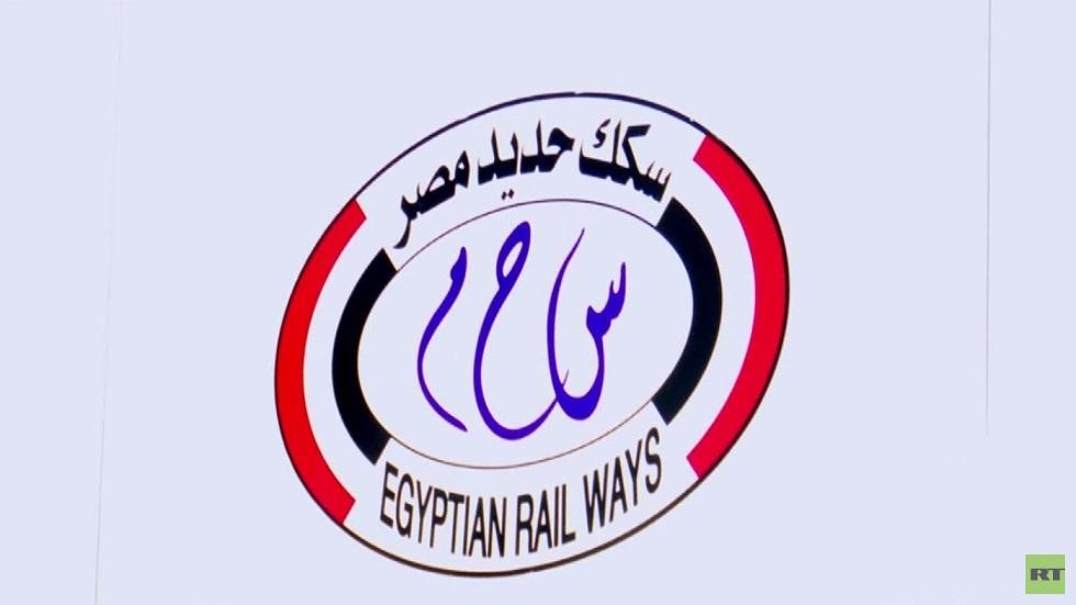 تطوير مرافق السكك الحديد في مصر