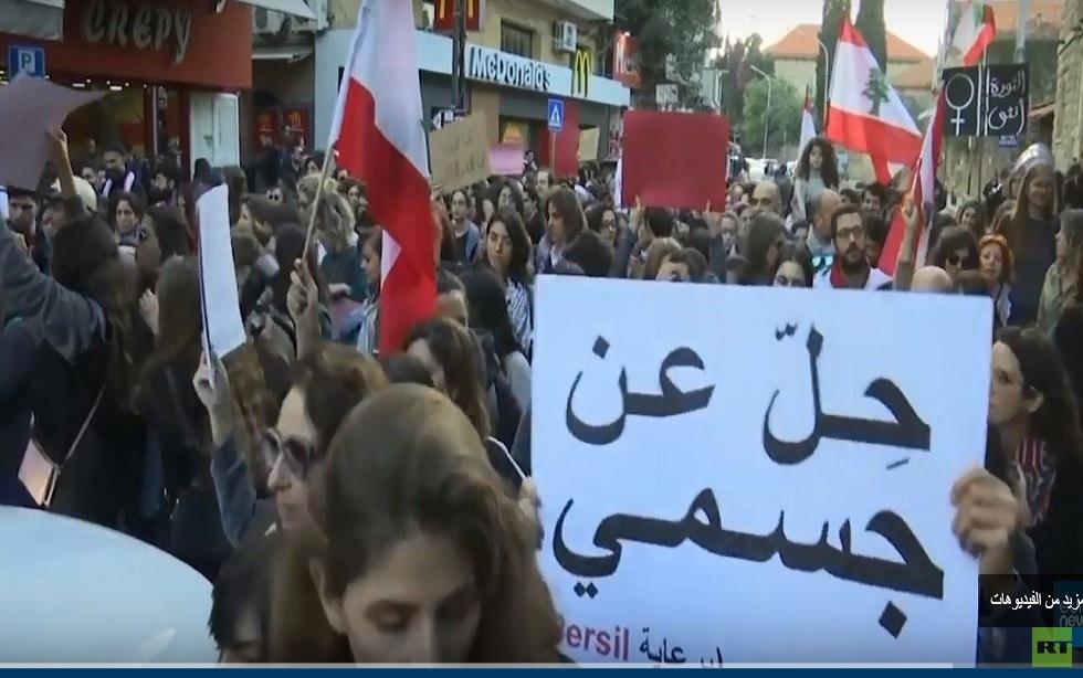 نساء لبنان في بيروت: حلّ عن جسدي!