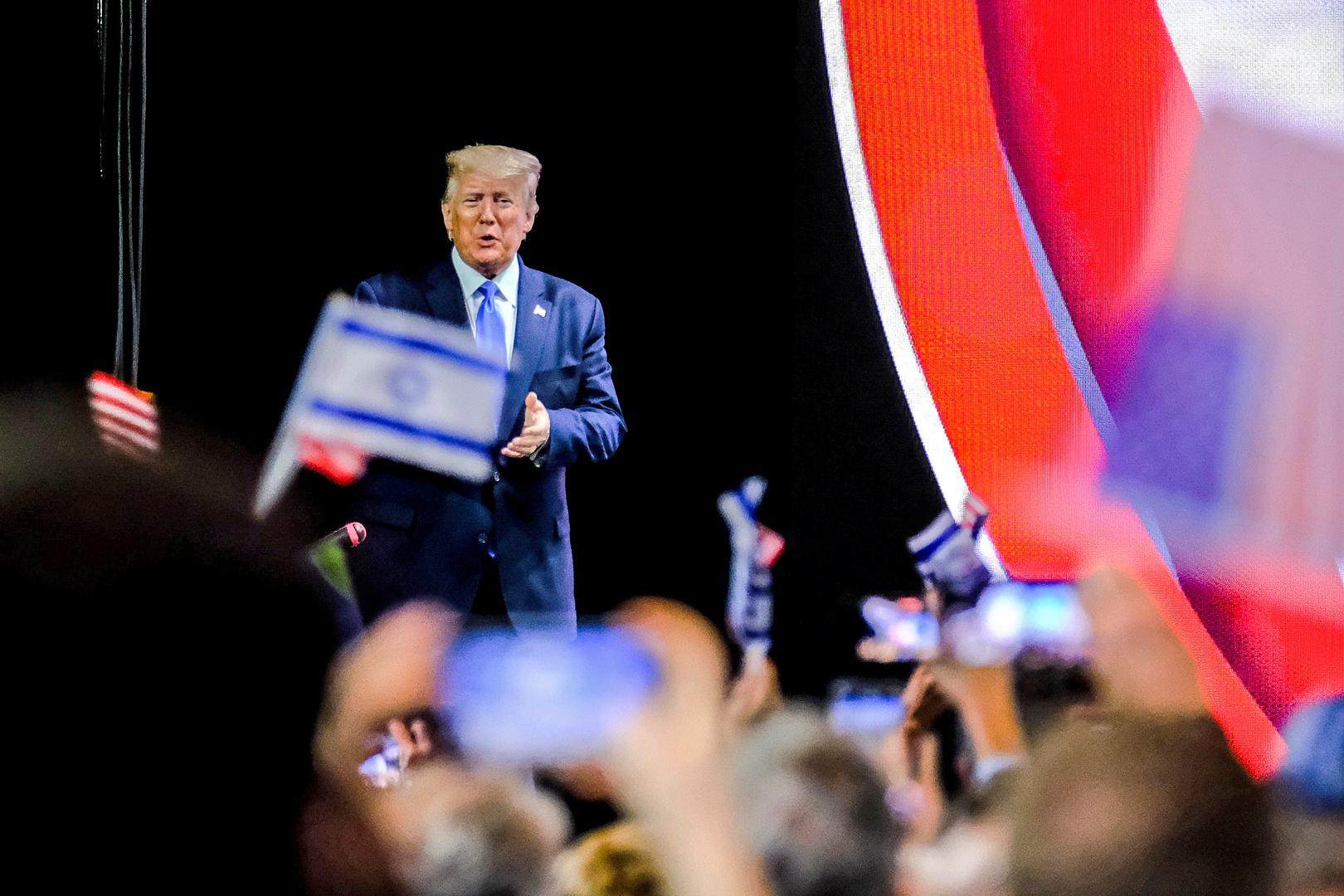 ترامب لليهود: أنا أكثر رئيس أمريكي صداقة لإسرائيل وعليكم التصويت لي لحماية ثروتكم