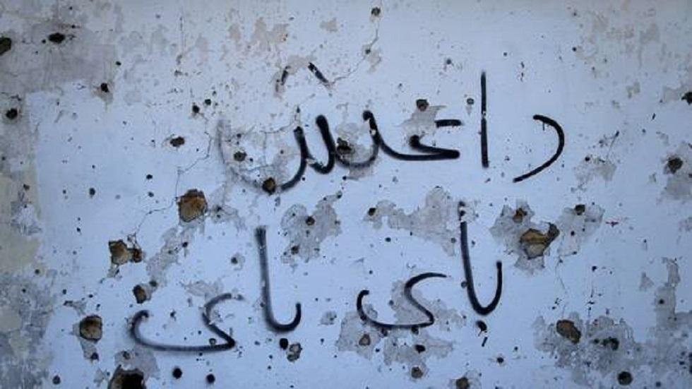 جدار كتبت عليه عبارة