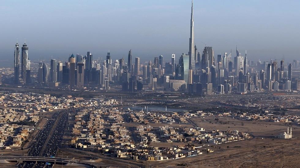 أبو ظبي - الإمارات