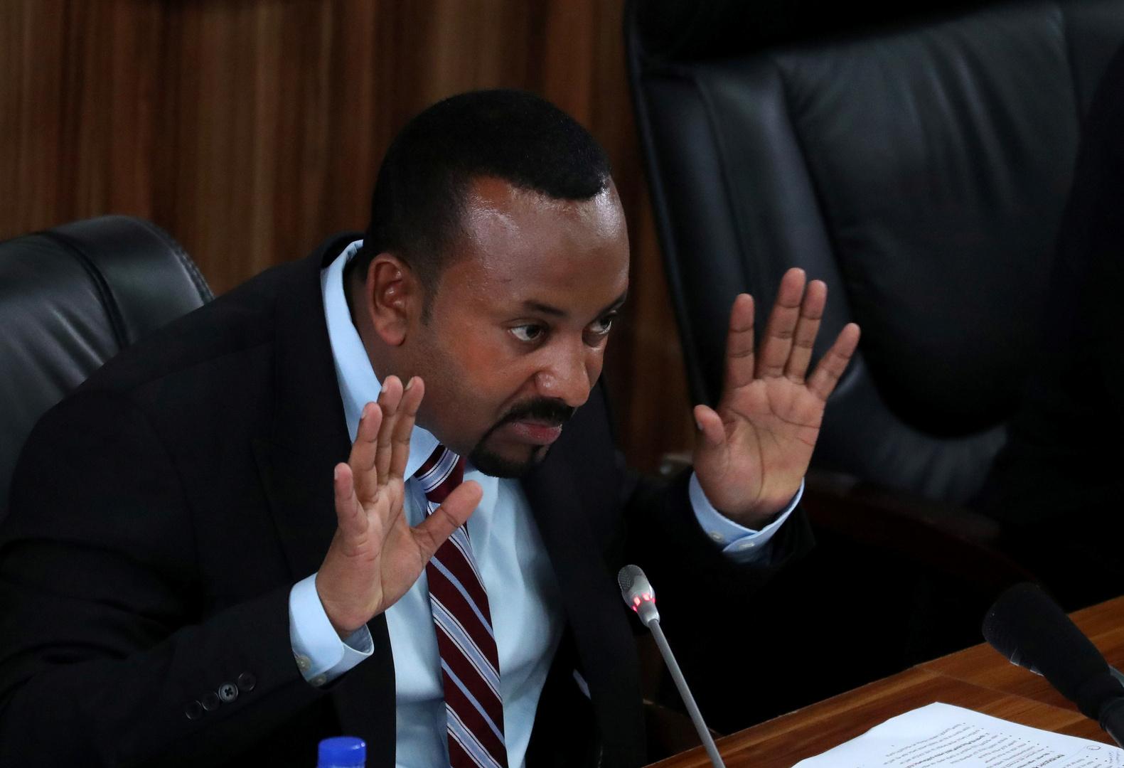 أبي أحمد، رئيس وزراء إثيوبيا